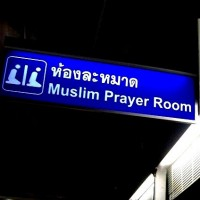 muslim-prayer-room2