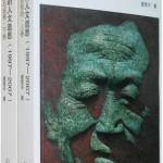 推荐阅读《当代艺术的人文追思》
