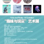 taste-reality-poster