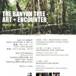 banyantressweb