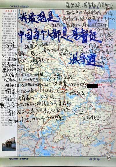 中国基督教地图