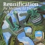 Reunification: Fu Meijun, Li Yuyue art exhibition