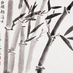 迹•象:陈梵元、冯贤波当代水墨书法艺术展