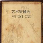 cv-small