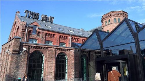 奥斯陆艺术学院