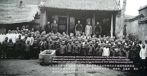 0yangshao01