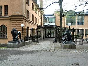 瑞典皇家美术学院