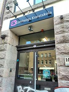 哥德堡艺术学校