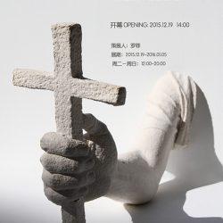 yangzhongyi-poster-web