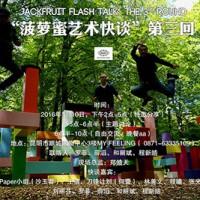 jkflashtalk-poster